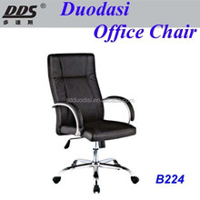 2015 latest design modern adjustable swivel chair brown leather office chair B224