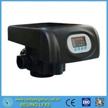 China Water Softener Control Valve Supplier China Control Valve Manufucturer