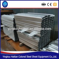 Steel structure building construction materials C galvanized steel purlin ,types of purlin