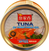 185g Canned Tuna