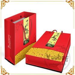 Custom printed wholesale handmade paper bags designs for wholesales
