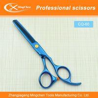 High Quality Hair Cutting Scissor, Hair Scissors Price