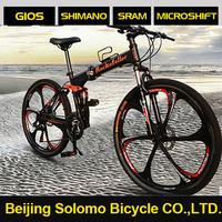portable boys pedal bike