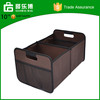 New Product Trunk Organizer Type and Polyester Material Car Trunk Organizer