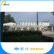 Hot sale high quality high quality complete roller flour mill