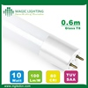 Cheapest promotional 600mm 10w t8 tube