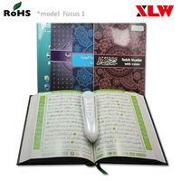 Quran MP3 Player Digital Quran Read Pen Focus1