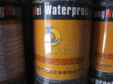 Good quality polyurethane waterproof coating/waterproof epoxy coating/water based at competitive price for construction industry