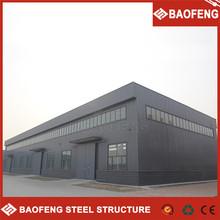 easy loading new steel plant in osceola ar