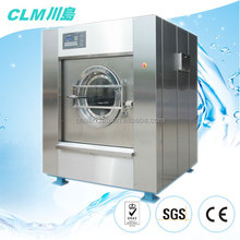 automatic carpet washing machine
