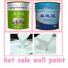 Interior Asian paints emulsion paints with low VOC content