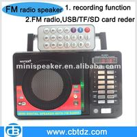 2015 newest portable radio voice recorder speaker with remote control/FM radio USB/SD/TF card reader