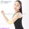 Aofeite Medical Protective Devices Yellow Tourmaline Magnetic Elbow Brace FDA/CE
