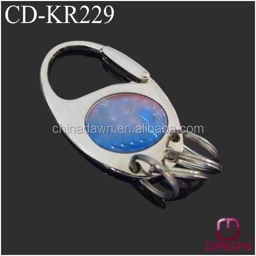 CD-KR229.