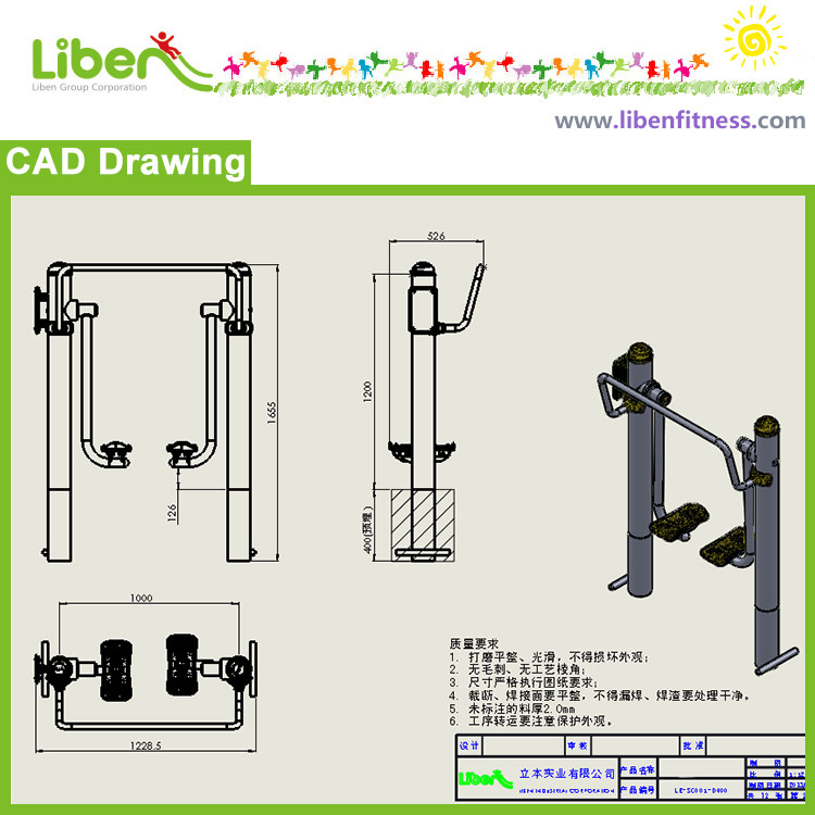 Engineer drawing from outdoor fitness equipment supplier