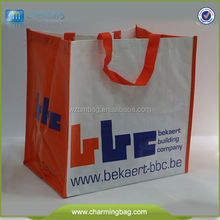PP Woven Mail Bag with Perfect Printing