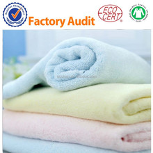 2015 Popular Super softest Bamboo baby towel for bathing