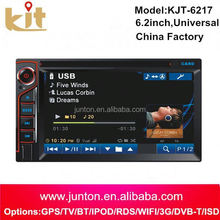 Sell to worldwide Fit all cars car gps dvd player DVB-T/ISDB-T