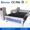Most popular ! cheap cnc wood carving machine 2030