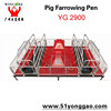 YG.2900 Customized PVC Farrowing Pen for Piglet Sow Farrowing equipment