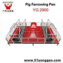 YG.2900 Customized PVC Farrowing Pen for Piglet Sow Farrowing equipment