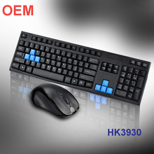 cheap wireless computer keyboard and mouse latest model, OEM available