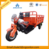 150cc China Adult Electric Tricycle For Heavy Cargo Loading