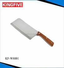 7 inch Japanese chopping knife