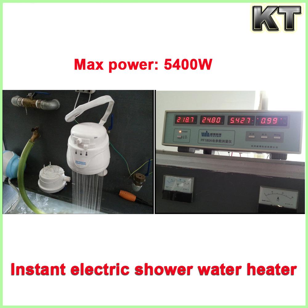 shower heater5