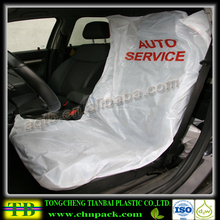 Customized pe disposable car seat cover auto car seat cover