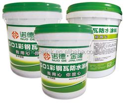 CHOICE-LINK Polymer Waterproof Roofing Coating for steel roof