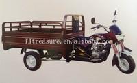 Chinese cheap Cargo three wheel motorcycle 175cc