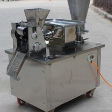SS304 professional automatic making dumpling machine
