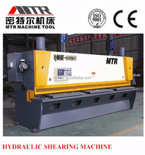 MTR QC11Y 25*4000 cnc hydraulic metal die cutter machine