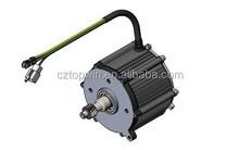48V brushless dc motor , BLDC motor without fan