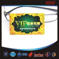 MDC51 Plastic pvc rewritable VIP membership magnetic stripe card
