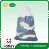 Factory Supply Top Quality All Customed 420D Laundry Bag For Washing Machine