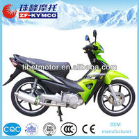 Best factory cub for cheap sale with single cylinder ZF100-5