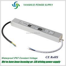 1250ma led driver ip67, electric dc switching power supply 12v 30w