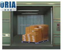 Promoting price of freight elevator/hydraulic freight elevator/cargo lift