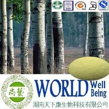 Hot sales plant extract Aspen bark extract/Ratio 10:1 20:1/Treat kidney problem Free sample