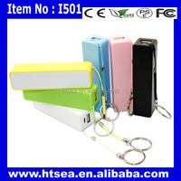 automatic mobile battery charger keychain mobile emergency charger for samsung