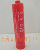 anaerobic flange sealants 518 red color