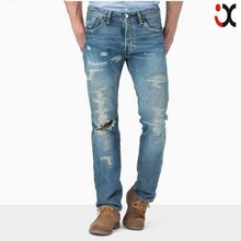 2015 wholesale boot cut new design ripped jeans for men JXQ171