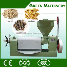 Gelin herbal oil extraction equipment