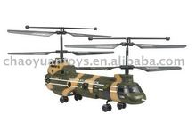 4ch helicopter RC0659867