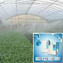 Cheap Greenhouse Heating Systems Fogger Mist Maker For Agriculture