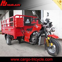 adult three wheel bikes/water tank tricycle/3 wheel motorcycle 250cc