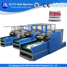 Aluminum Foil /PE/PVC/Cling Film/Stretch Film Rewinding Machine