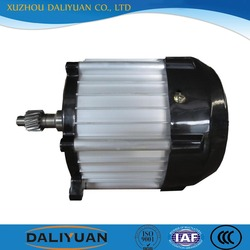 50 watt brushless geared hub motor for electric tricycle